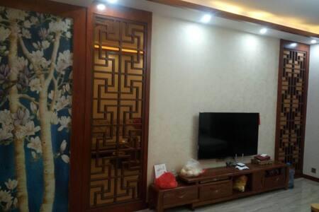 古城小屋 - Kaifeng