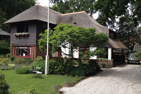 Beautiful villa 25 min to Amsterdam - Bloemendaal - Huvila