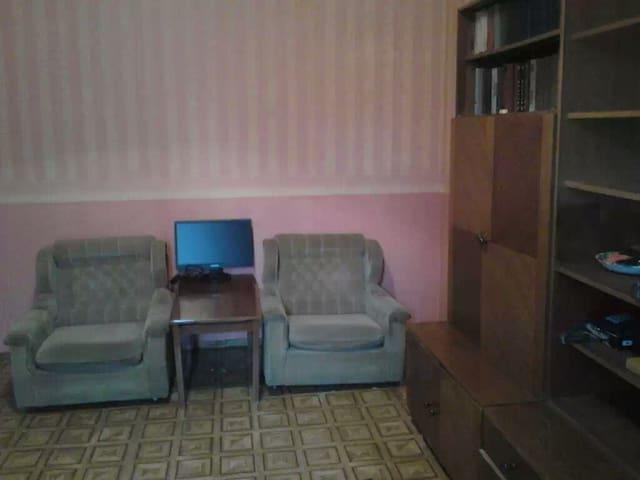 Уютный дом в центре города, тихо. - Tashkent - Flat