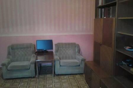 Уютный дом в центре города, тихо. - Tashkent - Appartement