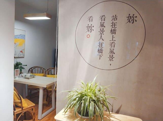 初之玖 慢生活 新中式二居 湿地公园 人民医院 思茅区政府 普洱展览中心