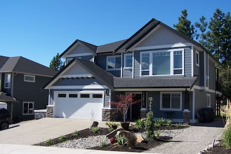 Explore the Okanagan! with centrally located suite - Lake Country