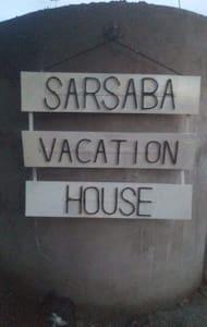 Sarsaba Vacation House
