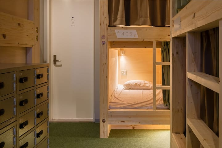 Near Asakusa&Skytree! Male Dorm with SkyLounge