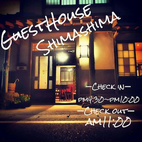 GuestHouseShimashima/ゲストハウスしましま