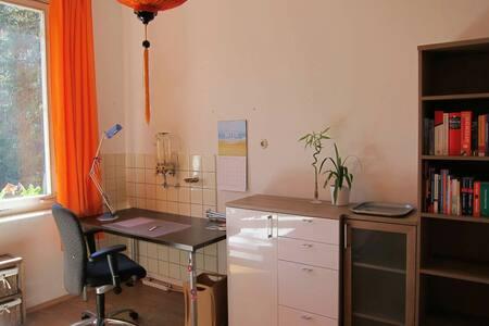 Zimmer in der coolsten WG Bayreuths - Bayreuth - Apartment