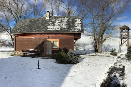 Holiday Village Tatralandia - Cottage 408