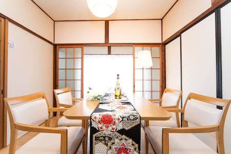 Great location in Yokkaichi !  Confortable house !