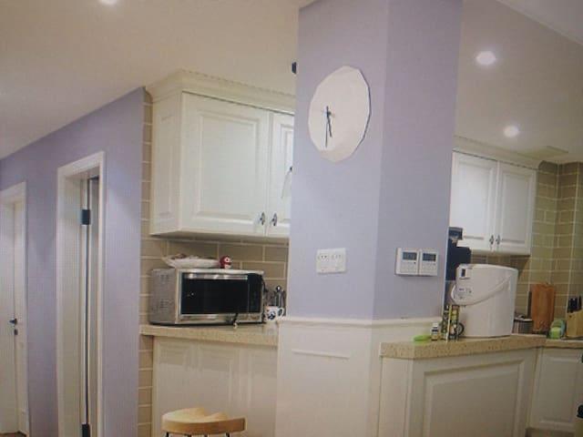 Fresh small Liangju - Gueifães - Apartment