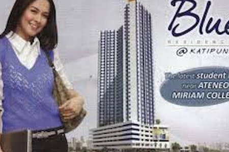 Brand New Condo near Ateneo, Miriam, UP & Subway - Ciutat Quezon - Apartament