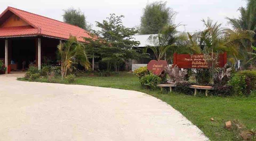 Tha Khanthong Homestay Phet Prim 3