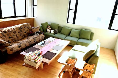 【Free Parking!!】Relaxable big bath in homish house - Machida-shi - 独立屋