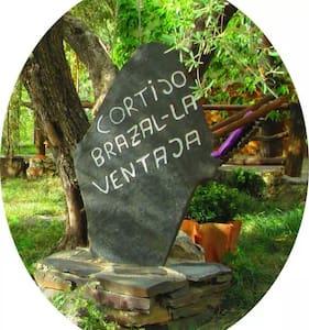 Cortijo Brazal La Ventaja - Laroles - Chalet