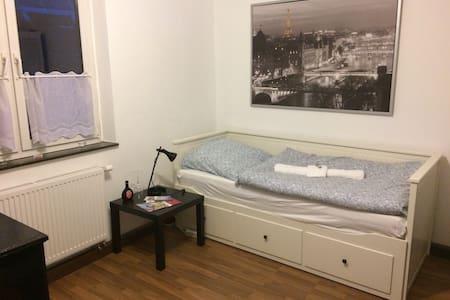 Ruhiges Zimmer mitten in der Altstadt - Würzburg - 公寓