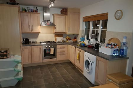 Homely + easy access to city centre - Dublin - Hus