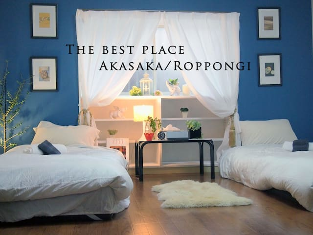 "☆GORGEOUS ""EUROPEAN STYLE"" TWIN BEDS ROOM AKASAKA★ - 港区 - Pousada"