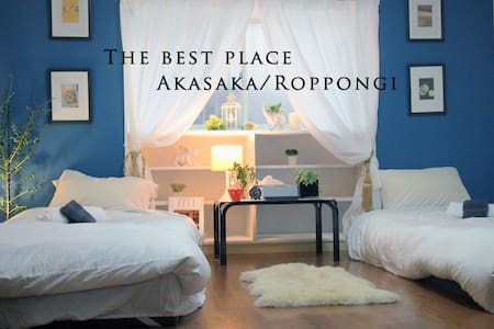 "GORGEOUS ""EUROPEAN STYLE"" TWIN BEDS ROOM AKASAKA - 港区 - Bed & Breakfast"