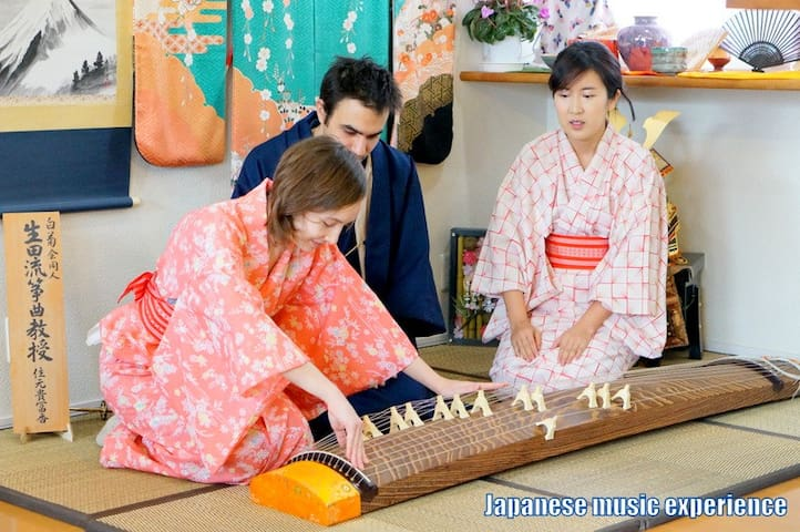 JapaneseCultureHouse!Cook,Tea,Kimono,Anime&music!! - 西東京市