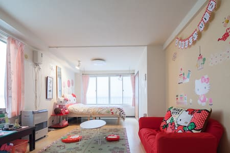 Free Wi-Fi! 1min from the station! - Sapporo-shi - Apartment