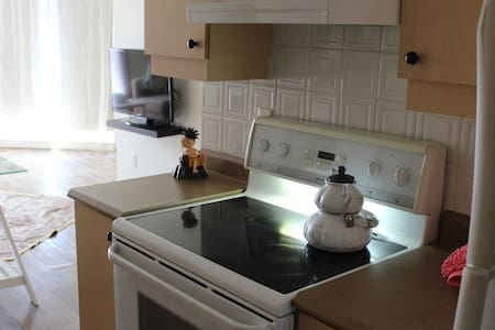 COZY PLACE (Clean & Comfortable) - Brossard - Appartement