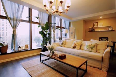 新房上线•夫子庙中华门地铁直达南站虹悦城品质复式套房有地下车位 - Nanjing - Apartamento