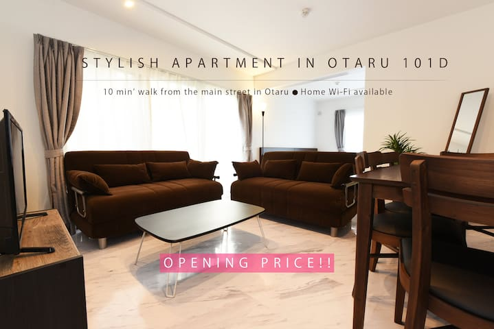 No.101(D) Opening price ★ Stylish apt in Otaru