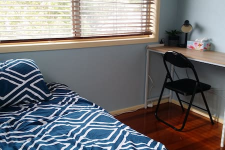 Clean Single Room Close To Everything - Sunnybank