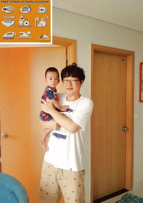 the guest from Korea