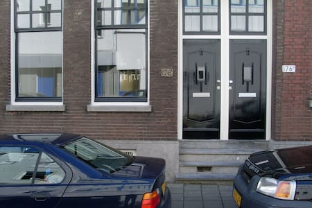 Studio with new kitchen, walk-inn shower, toilet - Rotterdam - Daire