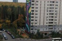 Сдаю квартиру рядом с Москвой, 5 км от Москвы.