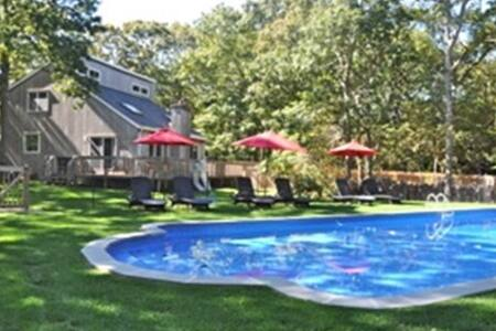 Private & Pristine with Pool and Kid's Playard