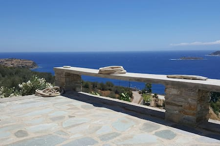 Aegean Blue Panorama House - Κλιμάκι