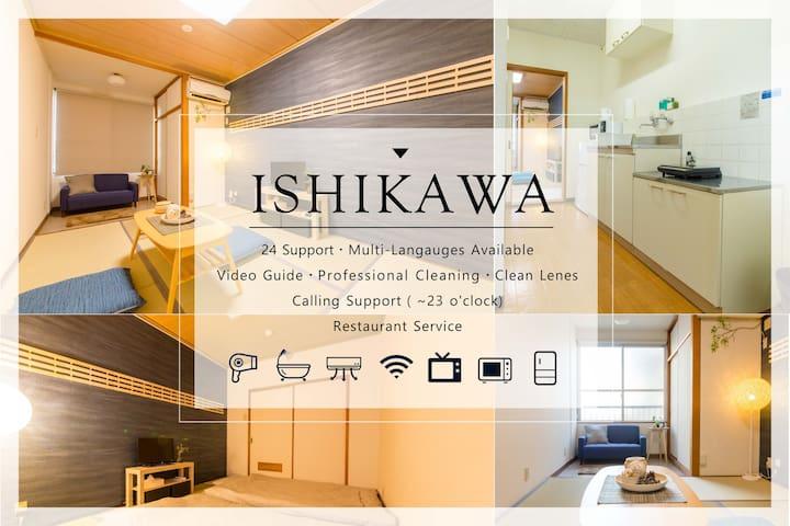 #201 near Kenroku-en&Kanazawa Castle Free WiFi