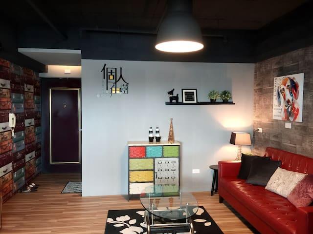 個人角落。2人獨立日租屋。專屬您的工業風渡假套房 - Hualien City - Apartamento