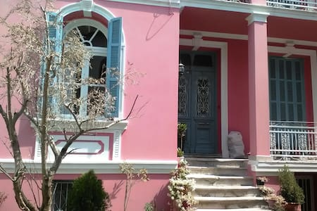 Neoclassical House in the Acropolis of Kastoria - Kastoria - 连栋住宅
