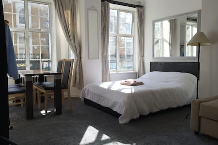 Private apartment in Hyde Park - London - Apartment