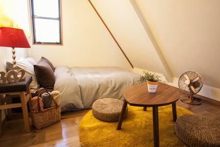 HIGASHI SHINJUKU house Cozy Room 302 - Shinjuku-ku - Casa