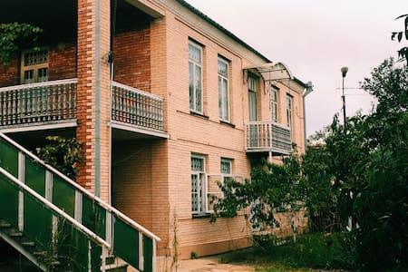 Martvili Guesthouse