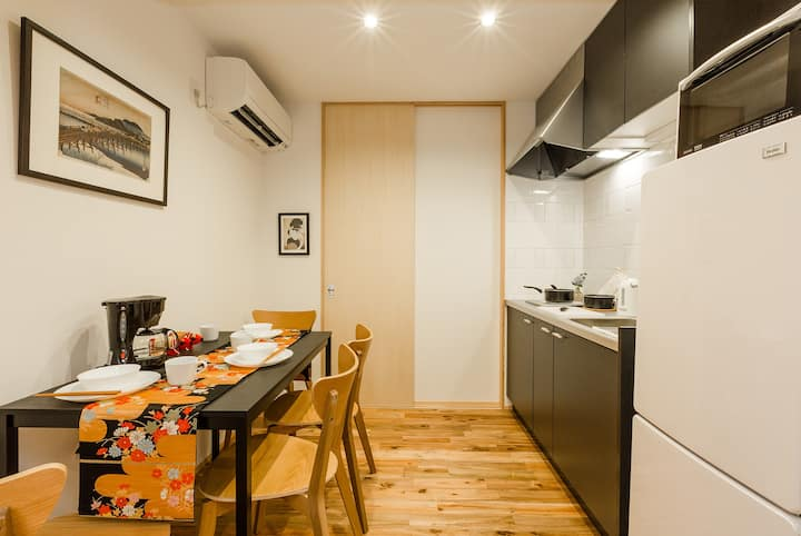 Modern Dinning and Japanese style room in Kyoto