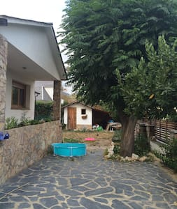 Lively house with great atmosphere and views. - Sant Esteve de Palautordera - 独立屋