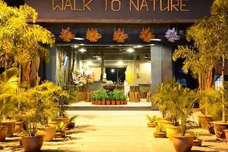 Walk To Nature Hotelstyle Homestay - Pontian District