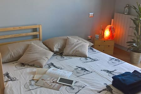 Cozy Wood Duble Room - Mailand - Wohnung