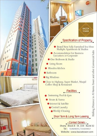 Bazza Tower - Kuwait City - Apartemen berlayanan