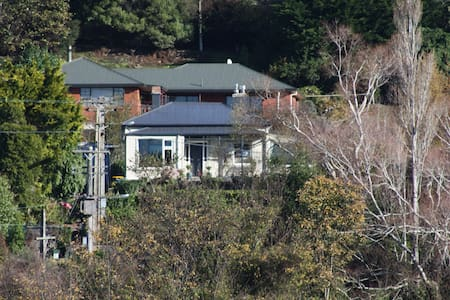 Roseneath Cottage B&B (Double + Single B/Rooms) - Dunedin