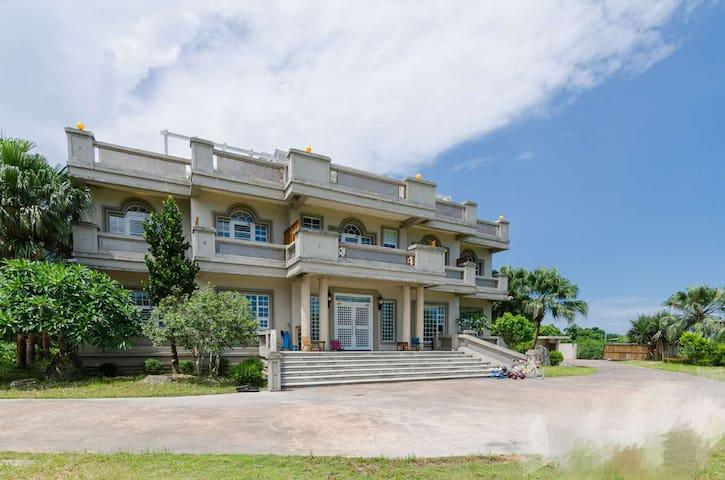 近鯉魚潭 海洋公園 包棟 歐式度假別墅 盡情享受超加大豪華訂製床+超大浴缸