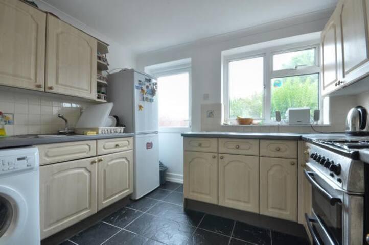 Hillingdon single bedroom - Uxbridge - Appartement