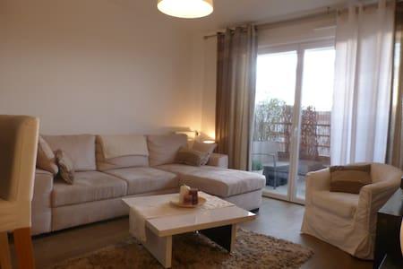 Appartement 2 pièces 2 min tram - 贝松(Bezons) - 公寓