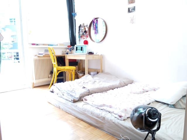 Cosy room with private balcony! - Salzbourg - Appartement