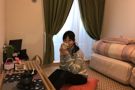 Near BONSAI MUSEUM, freewifi, COZY room, 1min sta - Edogawa-ku - Appartement