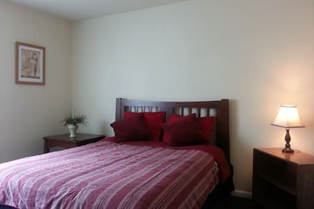 Large Private Bedroom Near National Harbor - Temple Hills - Wohnung